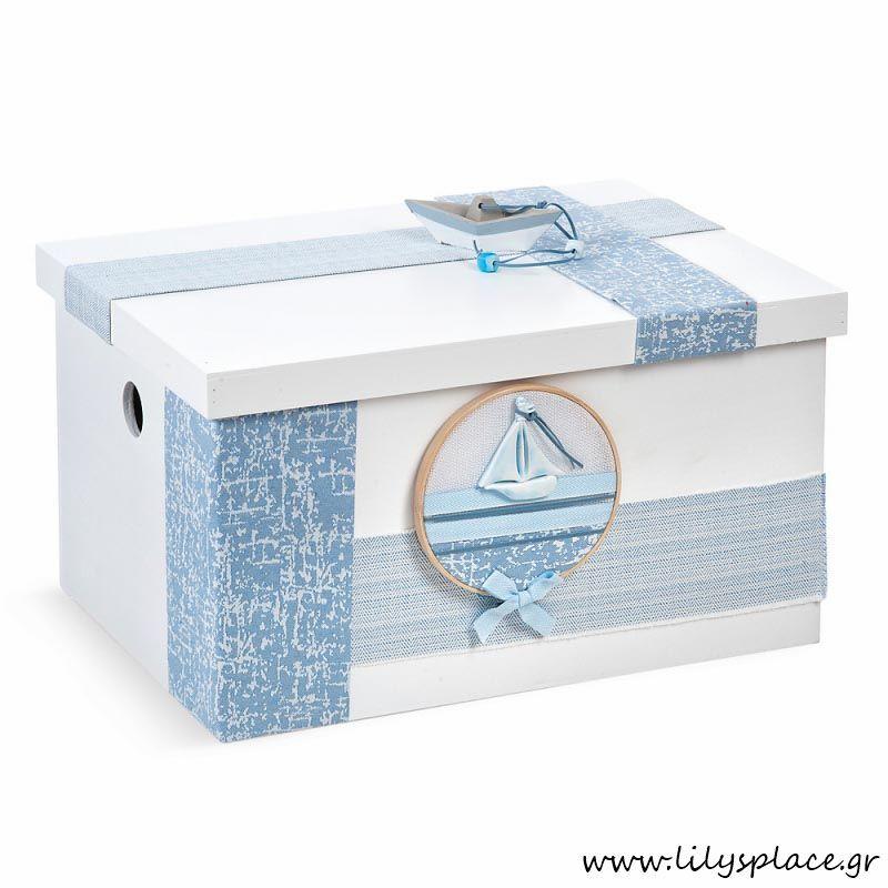 Κουτί βάπτισης με καραβάκι