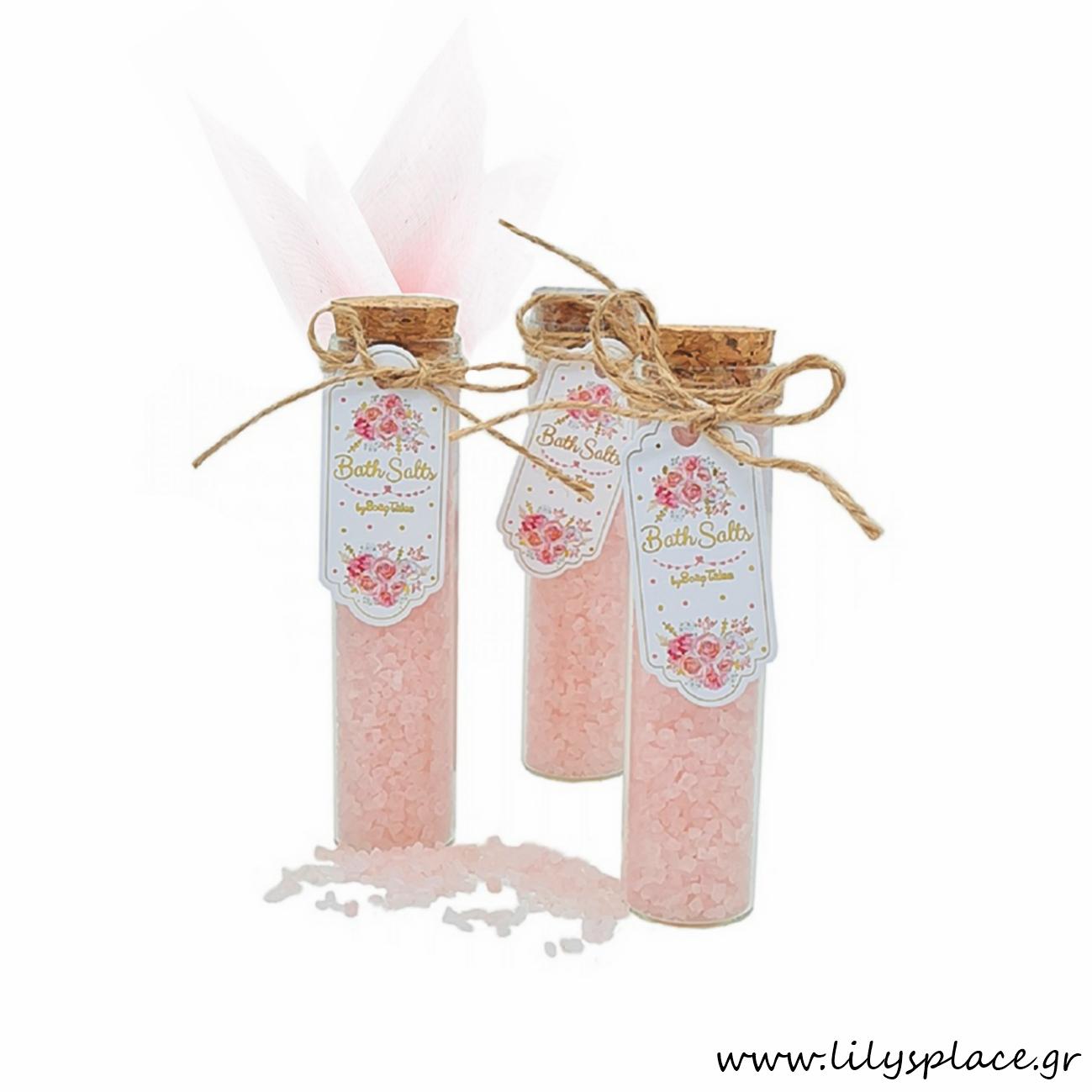 Μπομπονιέρα άλατα μπάνιου ροζ