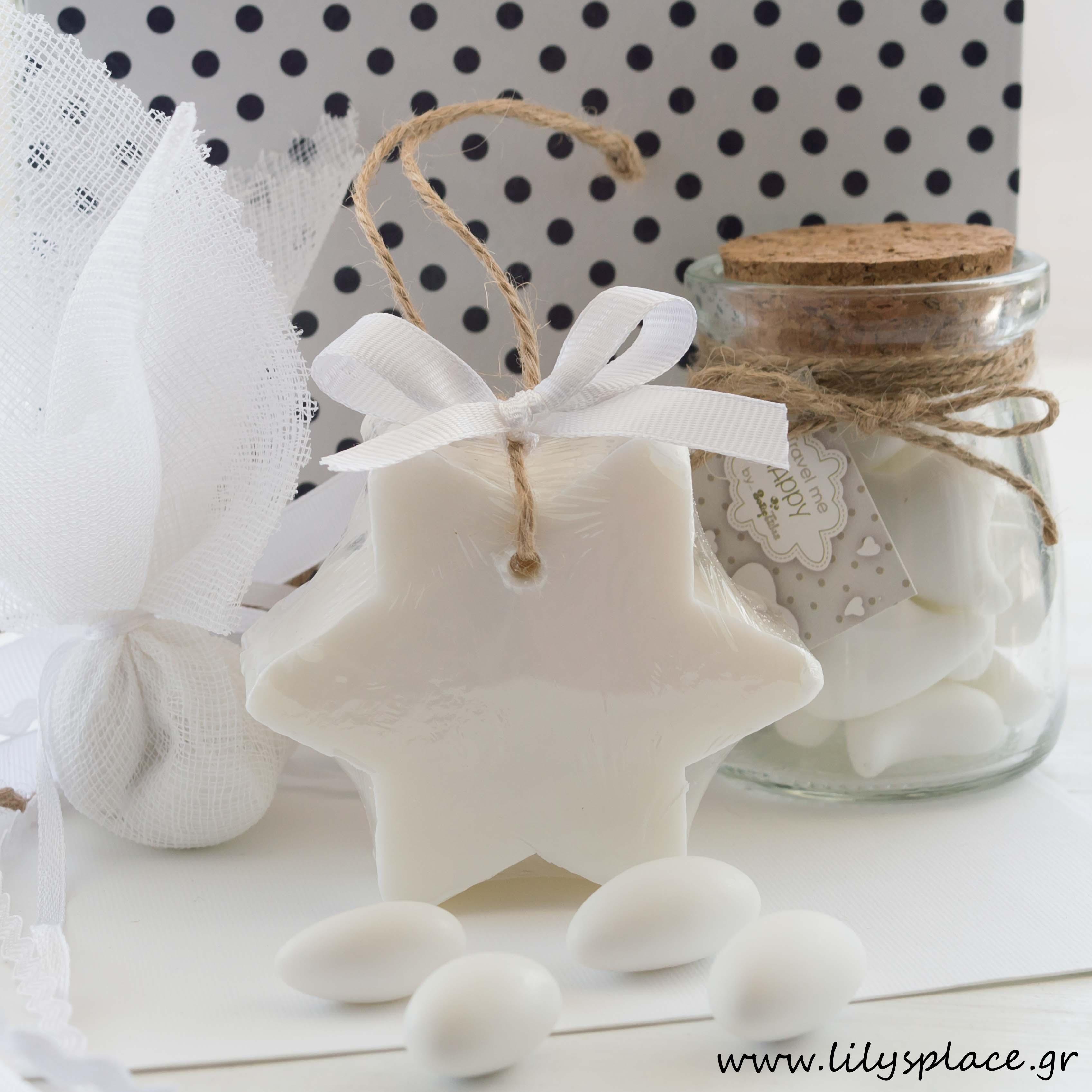 Μπομπονιέρα βάπτισης σαπουνάκι αστέρι λευκό