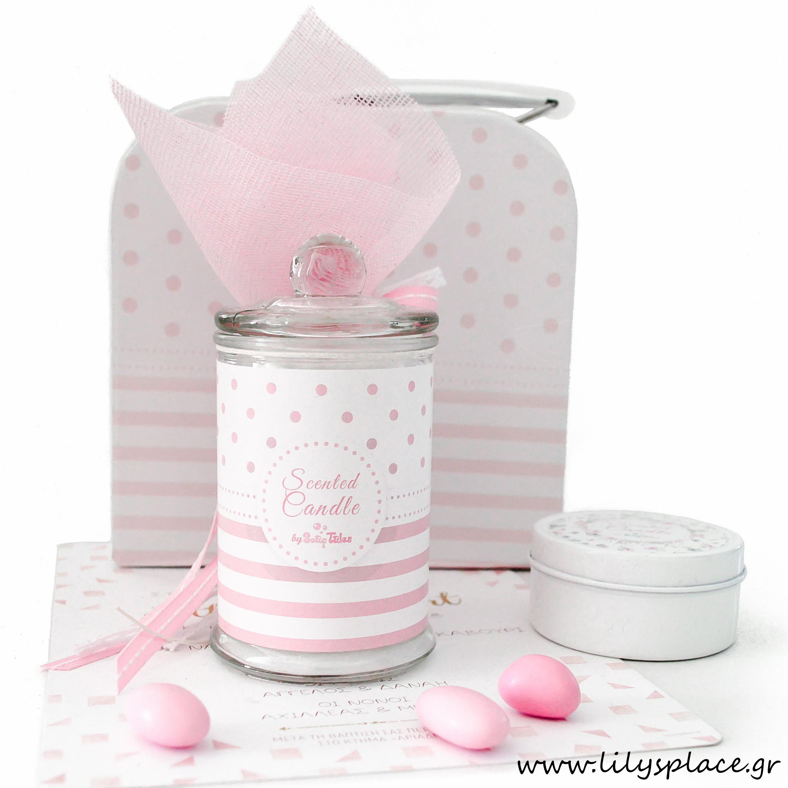 Μπομπονιέρα κερί ροζ πουά ριγέ σε βαζάκι