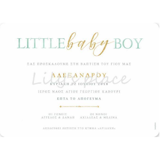 Προσκλητήριο βάπτισης little baby boy