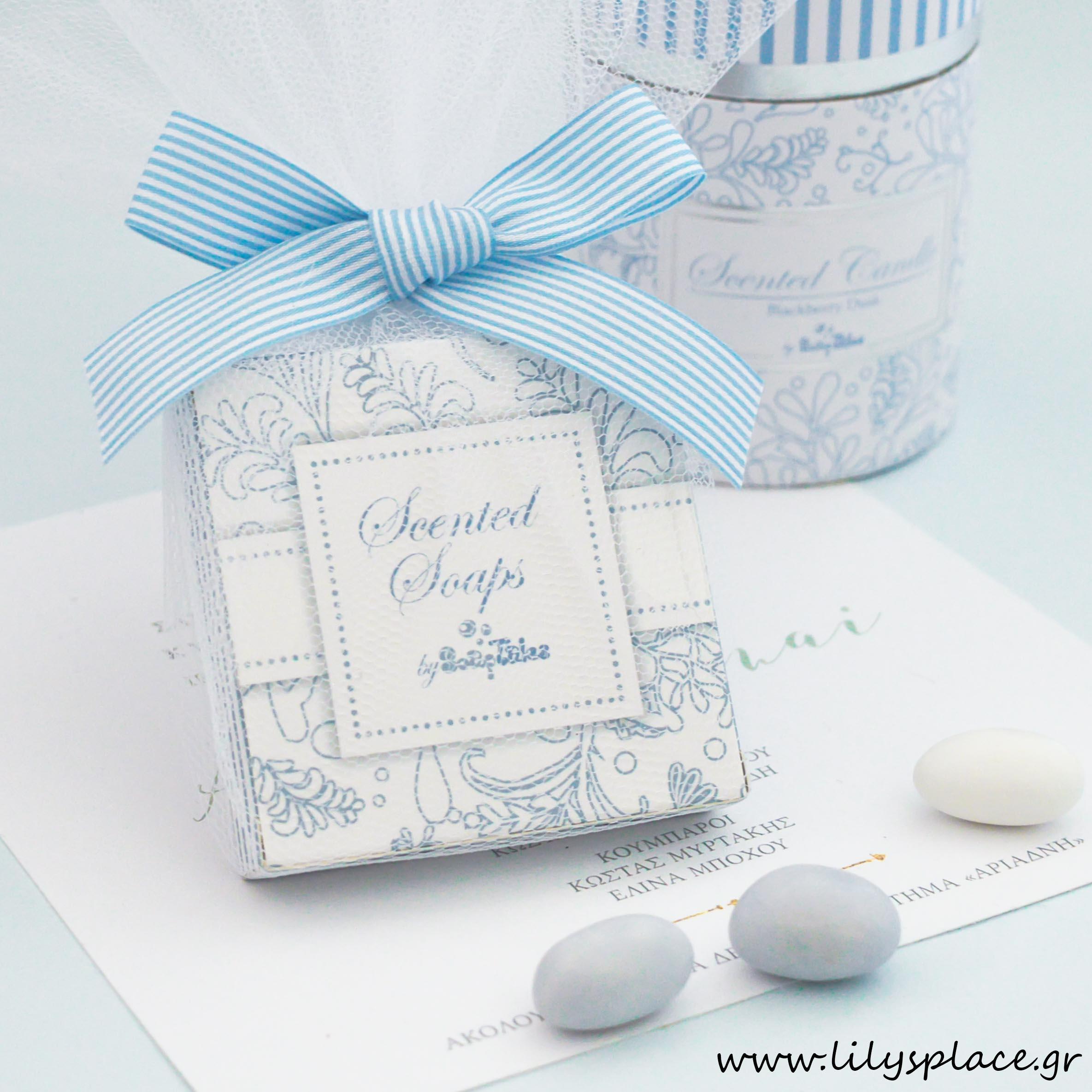 Σαπουνάκι σε κουτάκι elegant blue