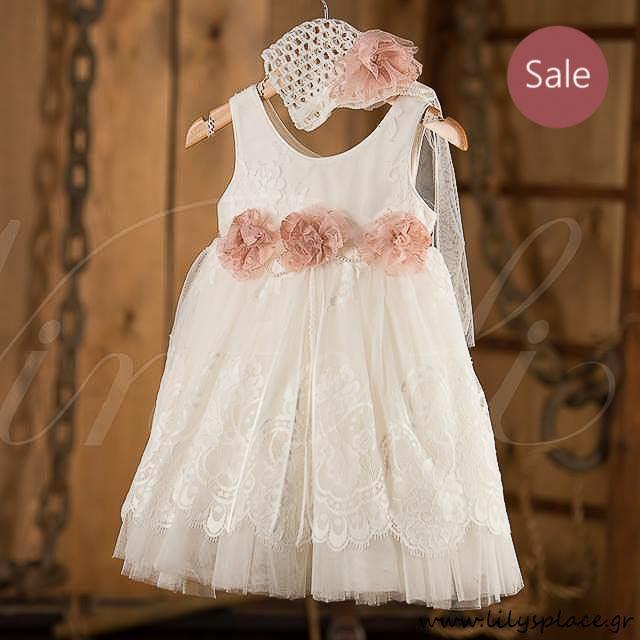 Ρούχο βάπτισης φόρεμα με δαντέλα Vinte li