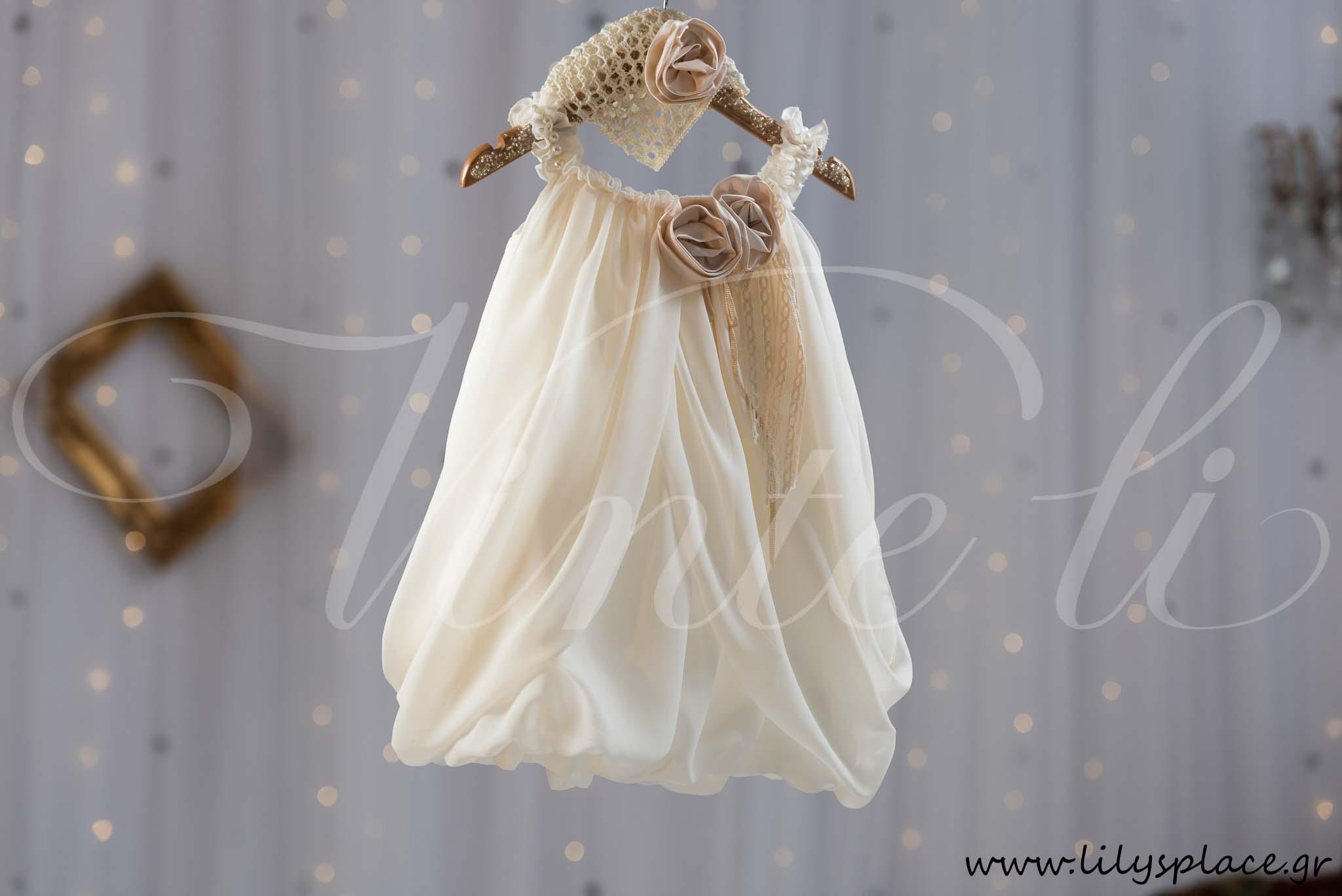 Φόρεμα βάπτισης σε χρώμα εκρού