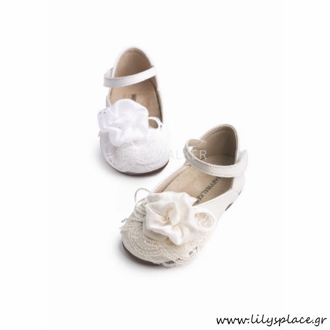 Παπούτσι βάπτισης για κορίτσι Babywalker