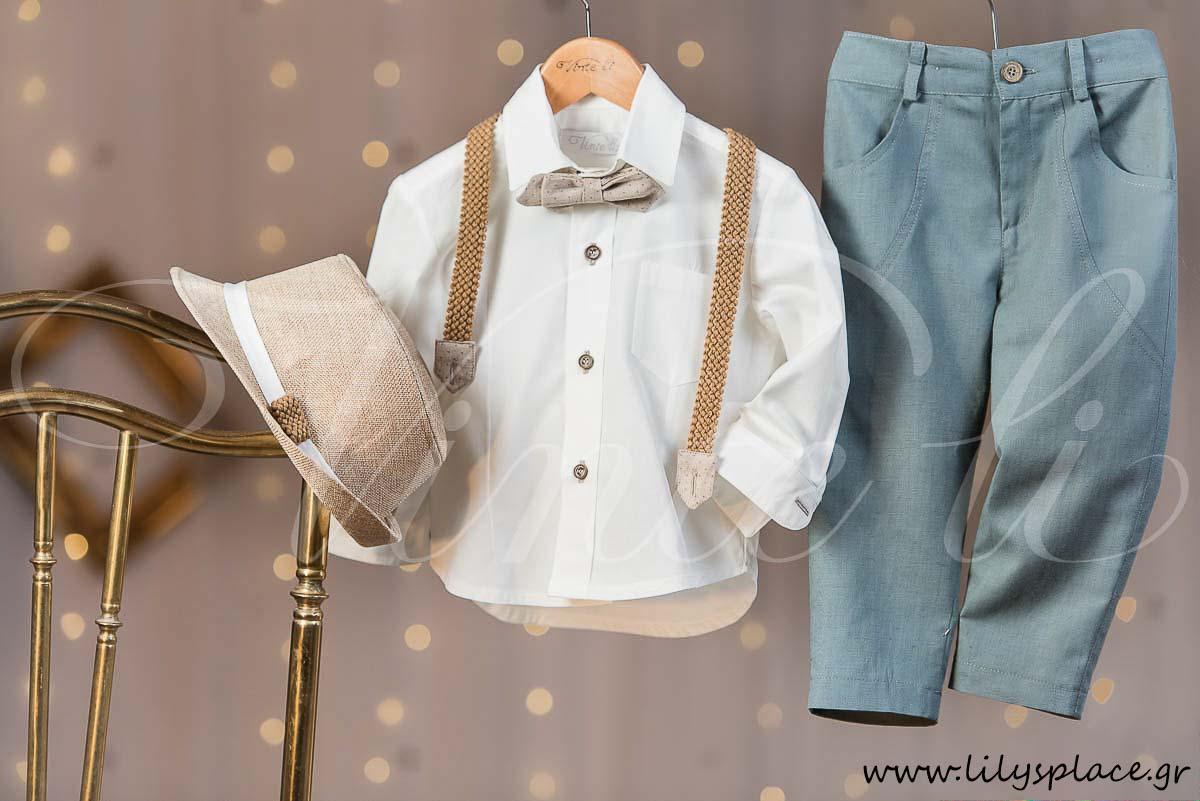 Ρούχο βάπτισης για αγόρι Vinte li