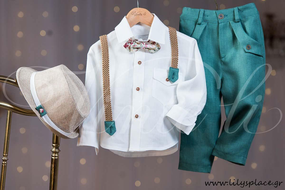 Ρούχο βάπτισης για αγόρι με τιράντες Vinte li