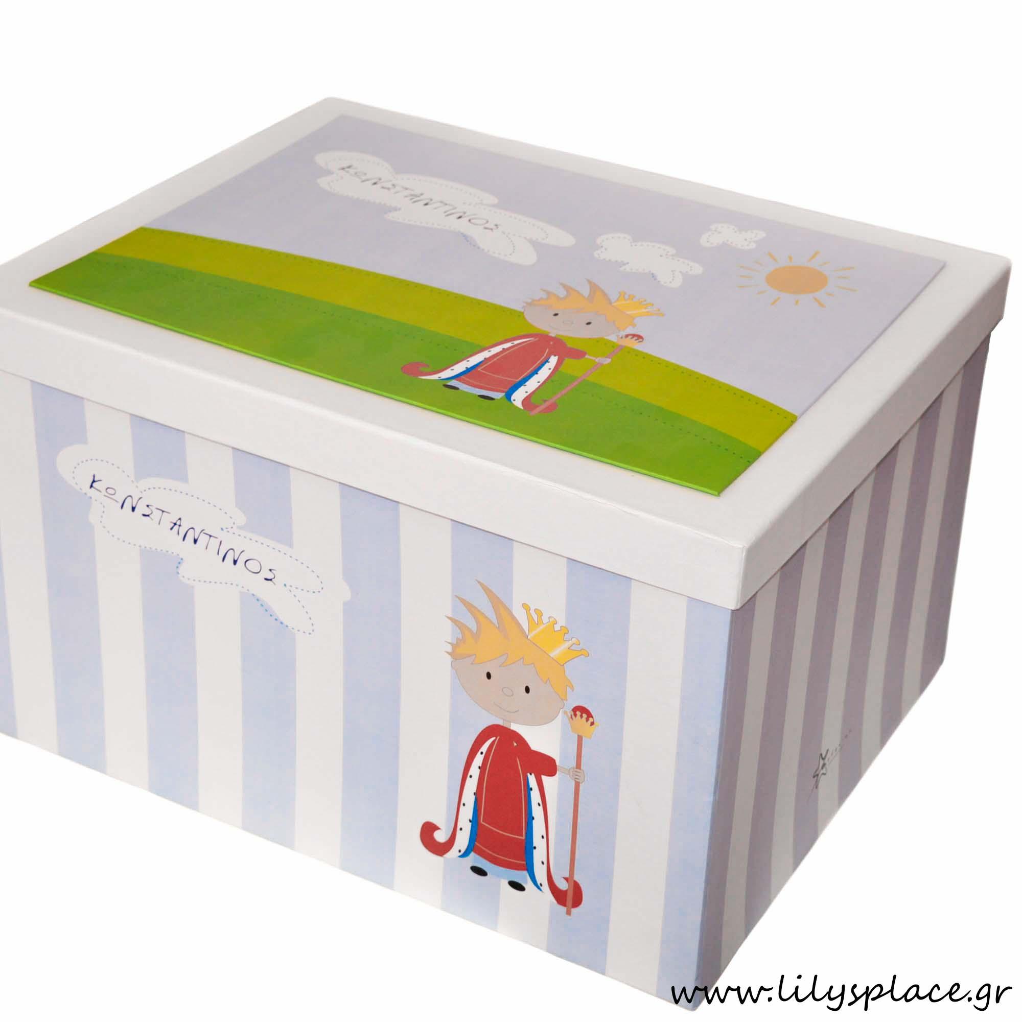 Κουτί βάπτισης με θέμα πρίγκιπας χάρτινο