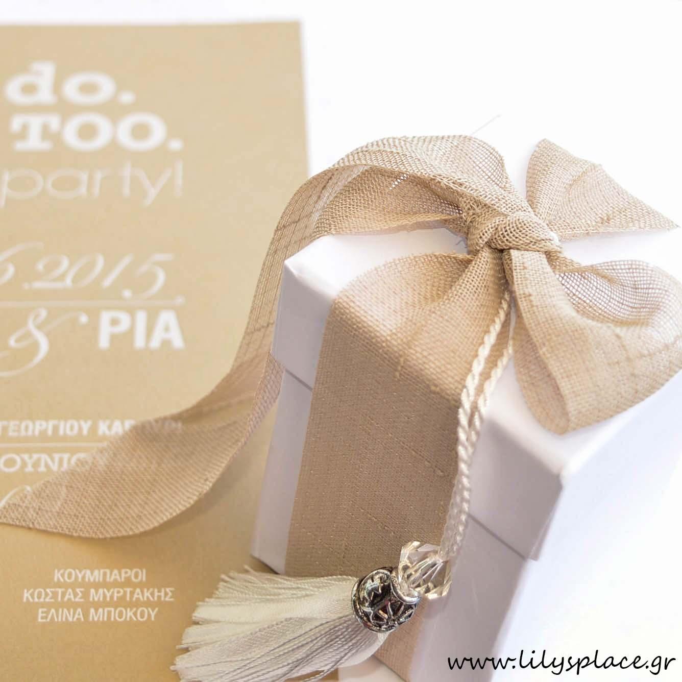 Μπομπονιέρα γάμου κουτί λευκό