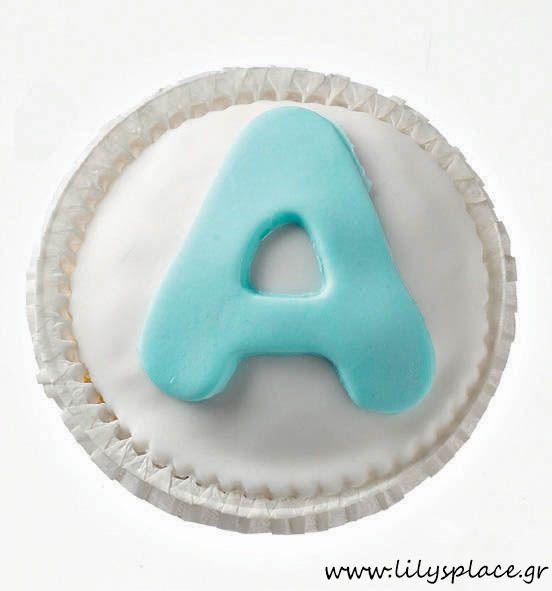 Cupcake με μονόγραμμα Αγγλικό