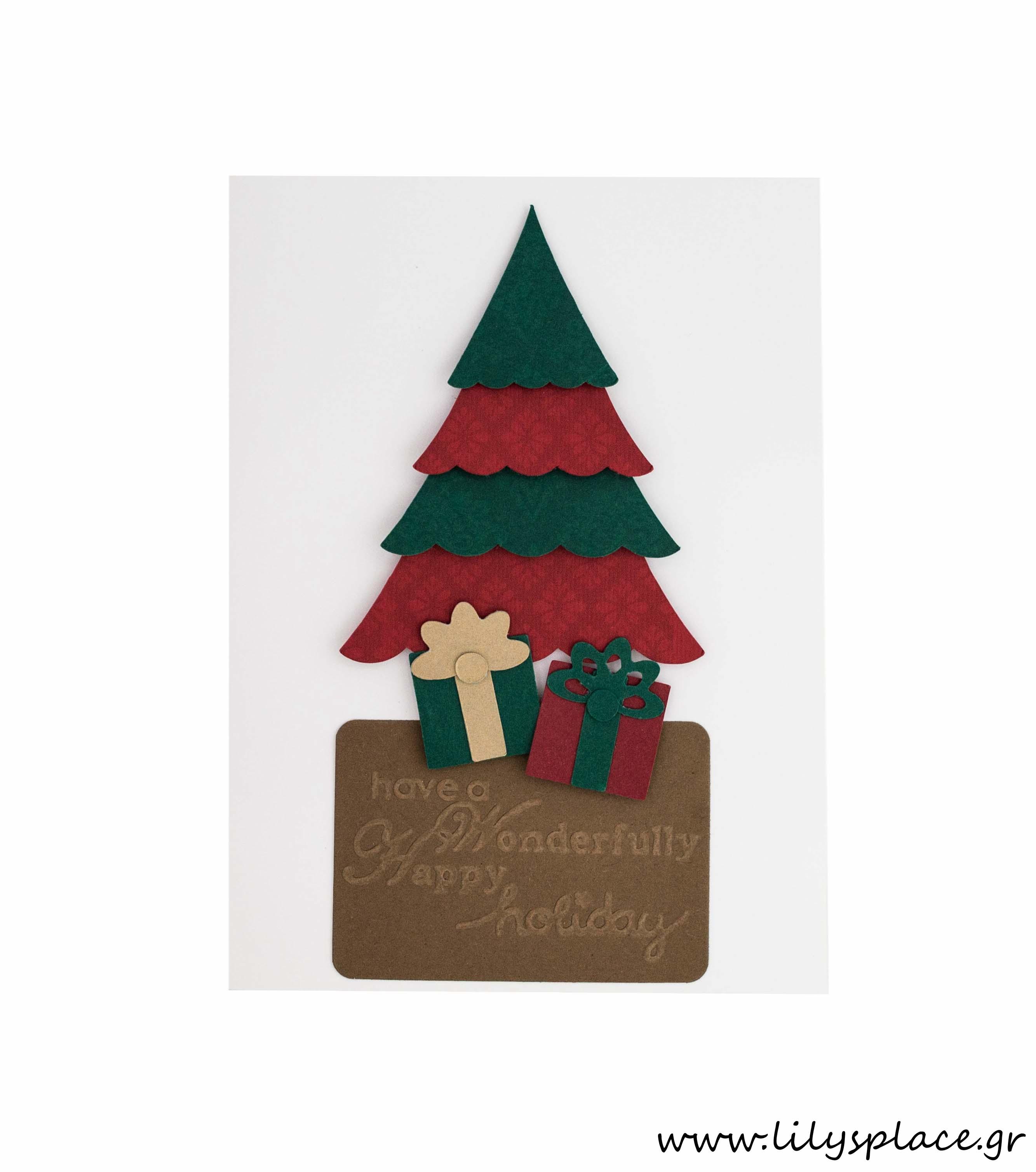 Κάρτα ευχών με Χριστουγεννιάτικο δέντρο