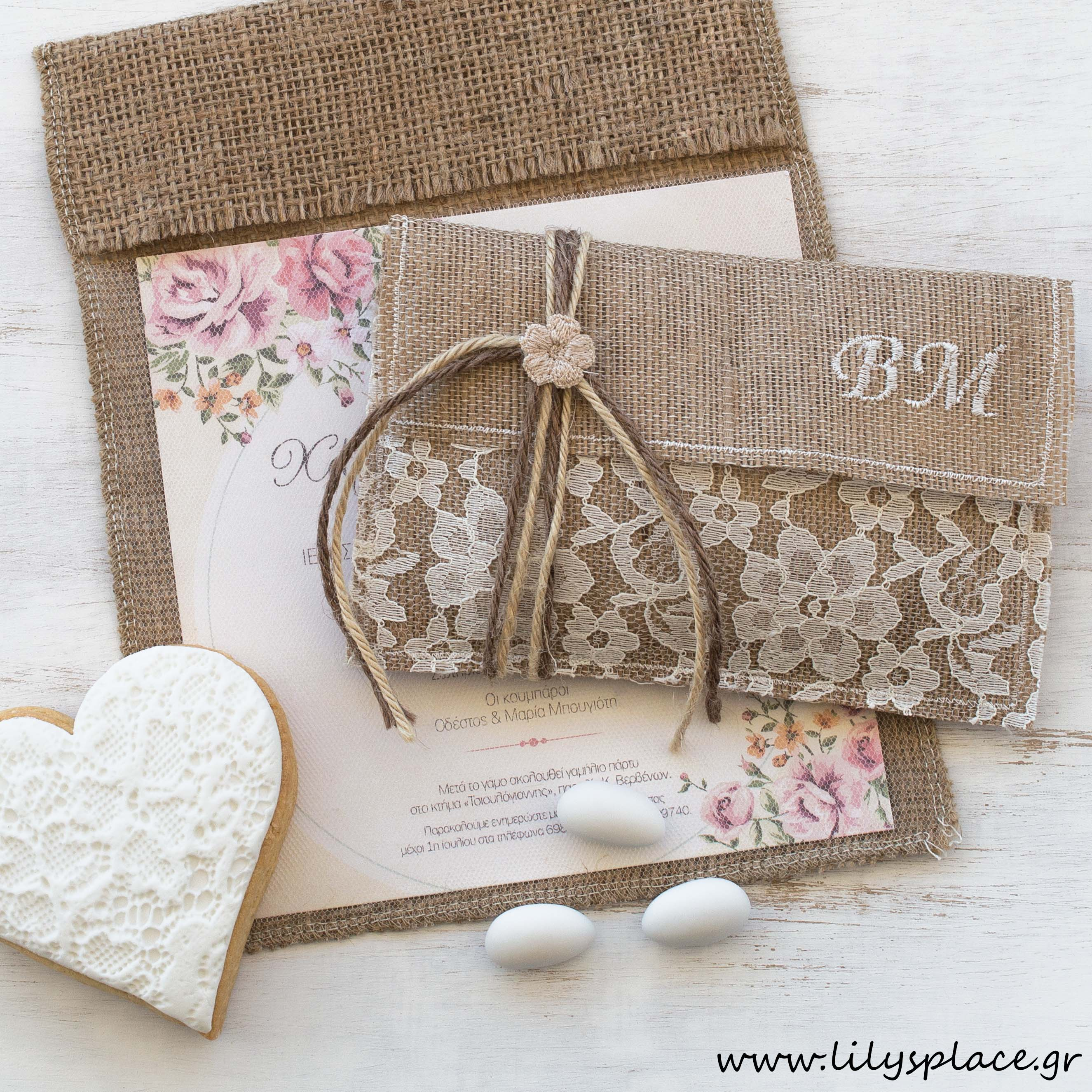 Μπομπονιέρα γάμου φάκελος λινάτσα