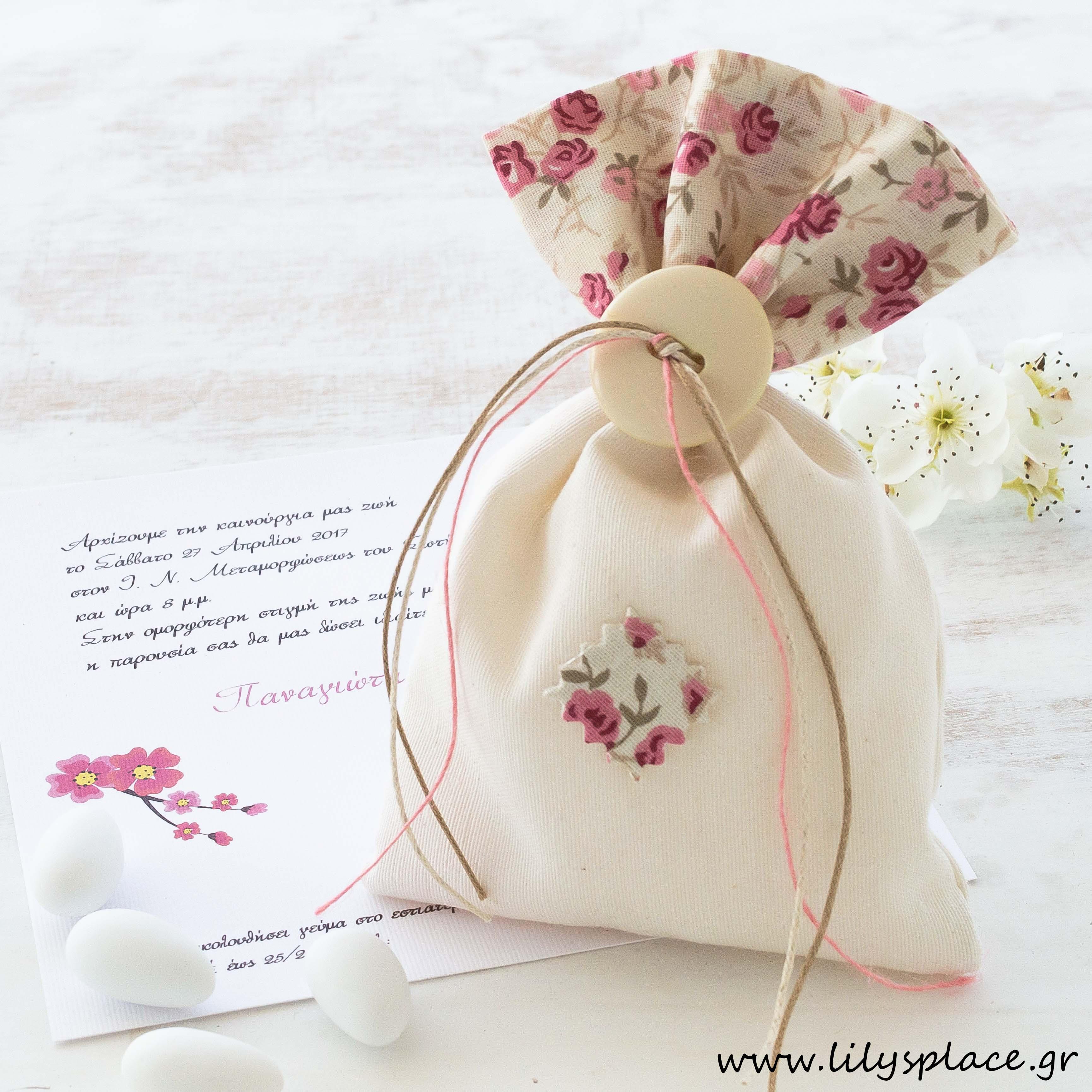 Μπομπονιέρα γάμου πουγκί φλοράλ
