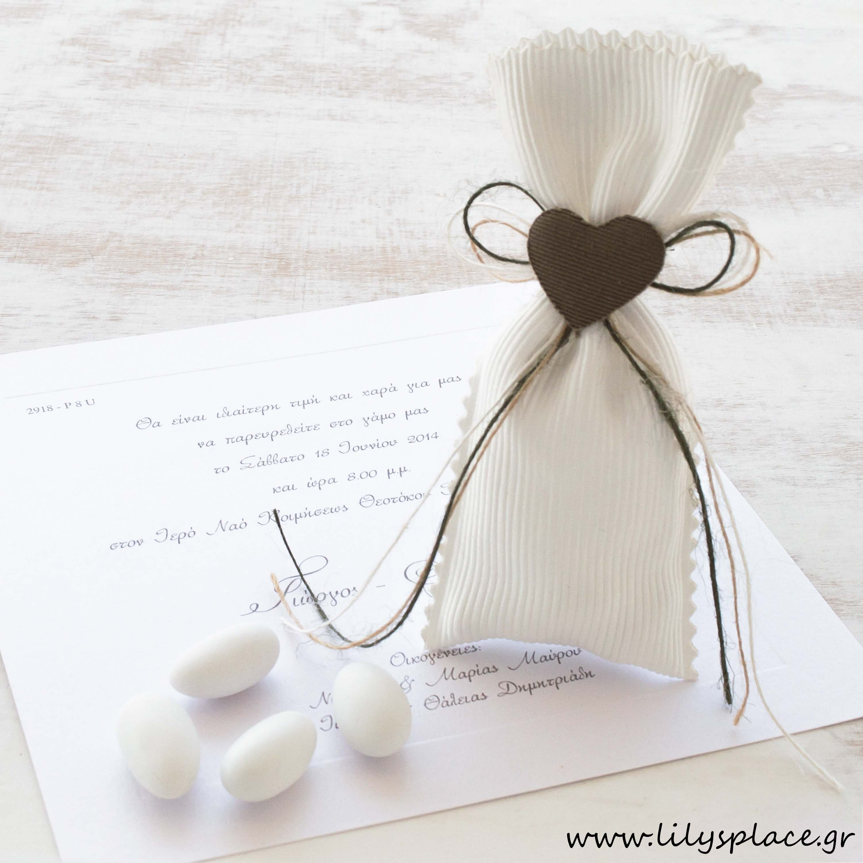 Μπομπονιέρα γάμου πουγκάκι με καρδούλα