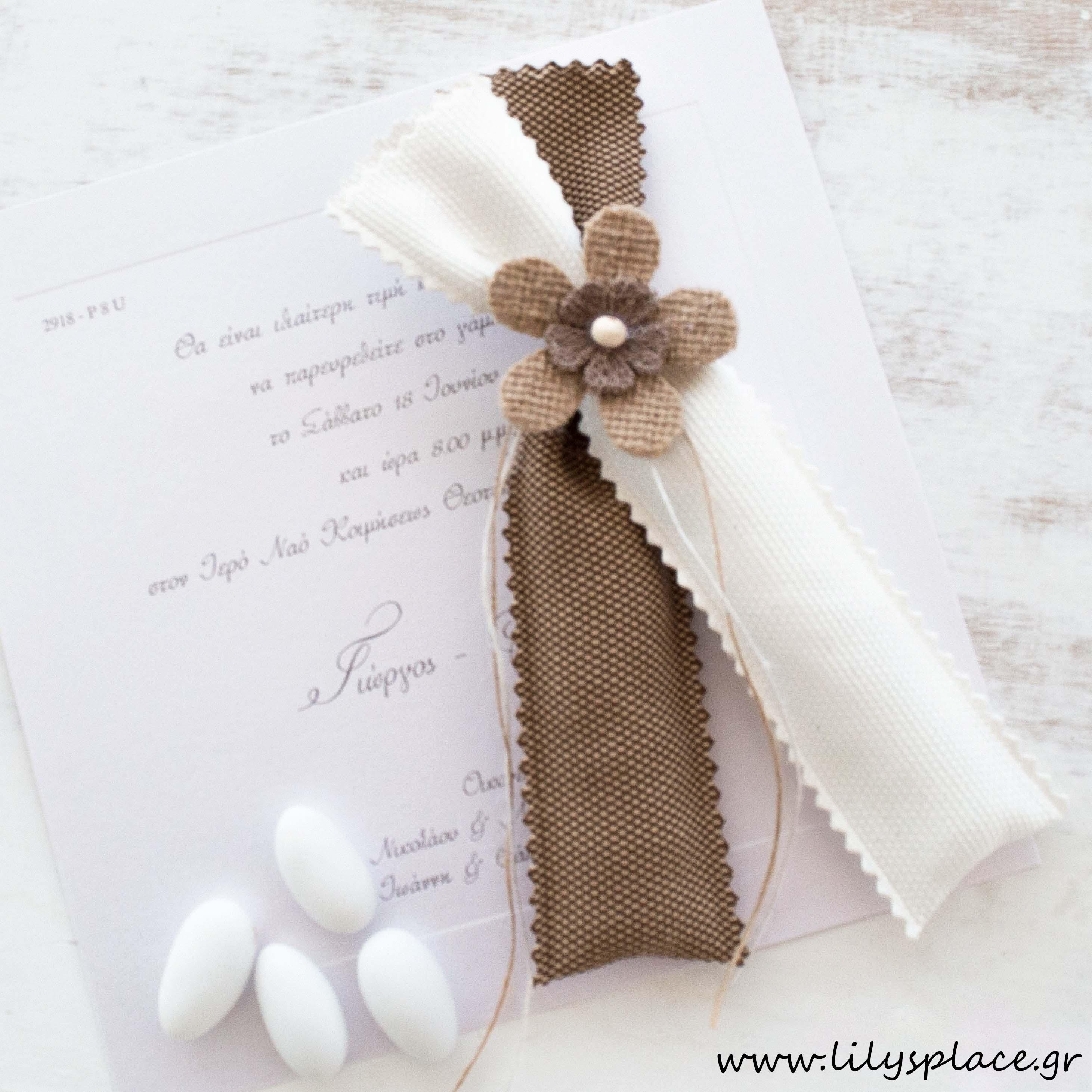 Μπομπονιέρα γάμου πουγκάκια με λουλουδάκι