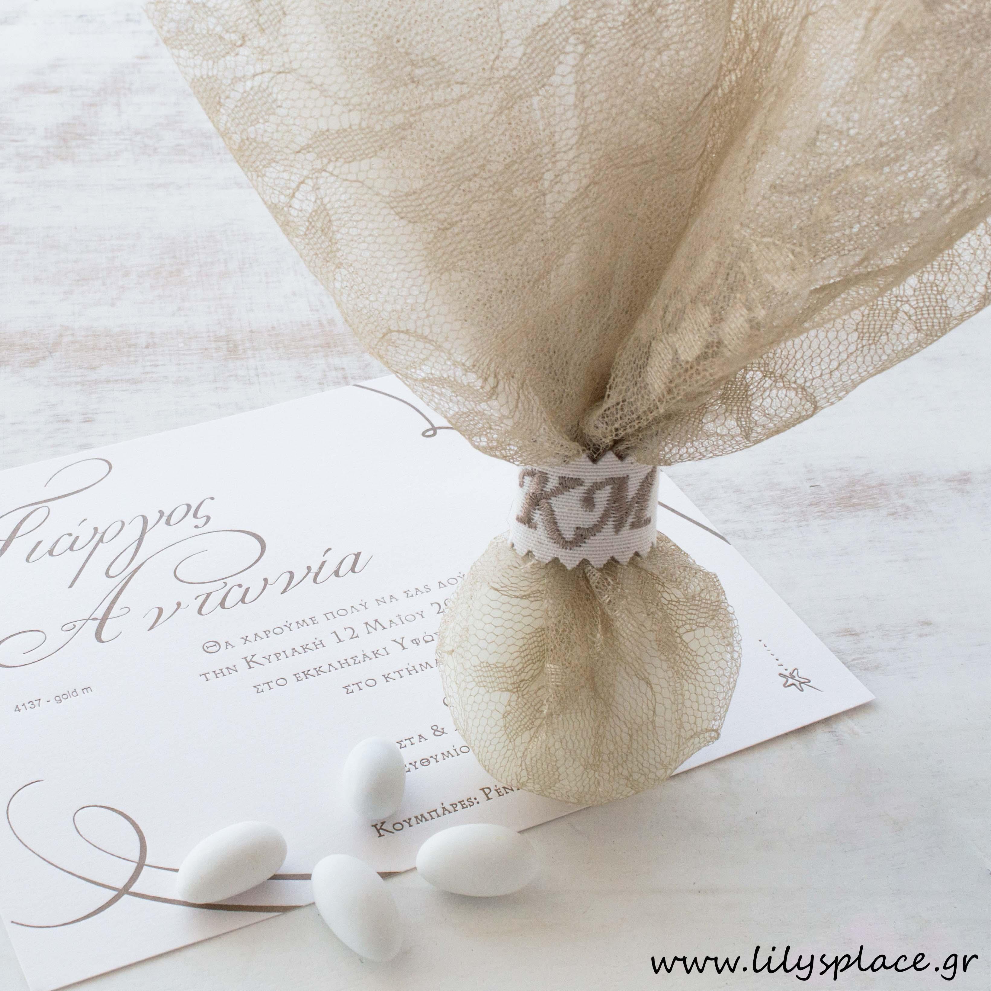 Μπομπονιέρα γάμου κλασική με μονογράμματα