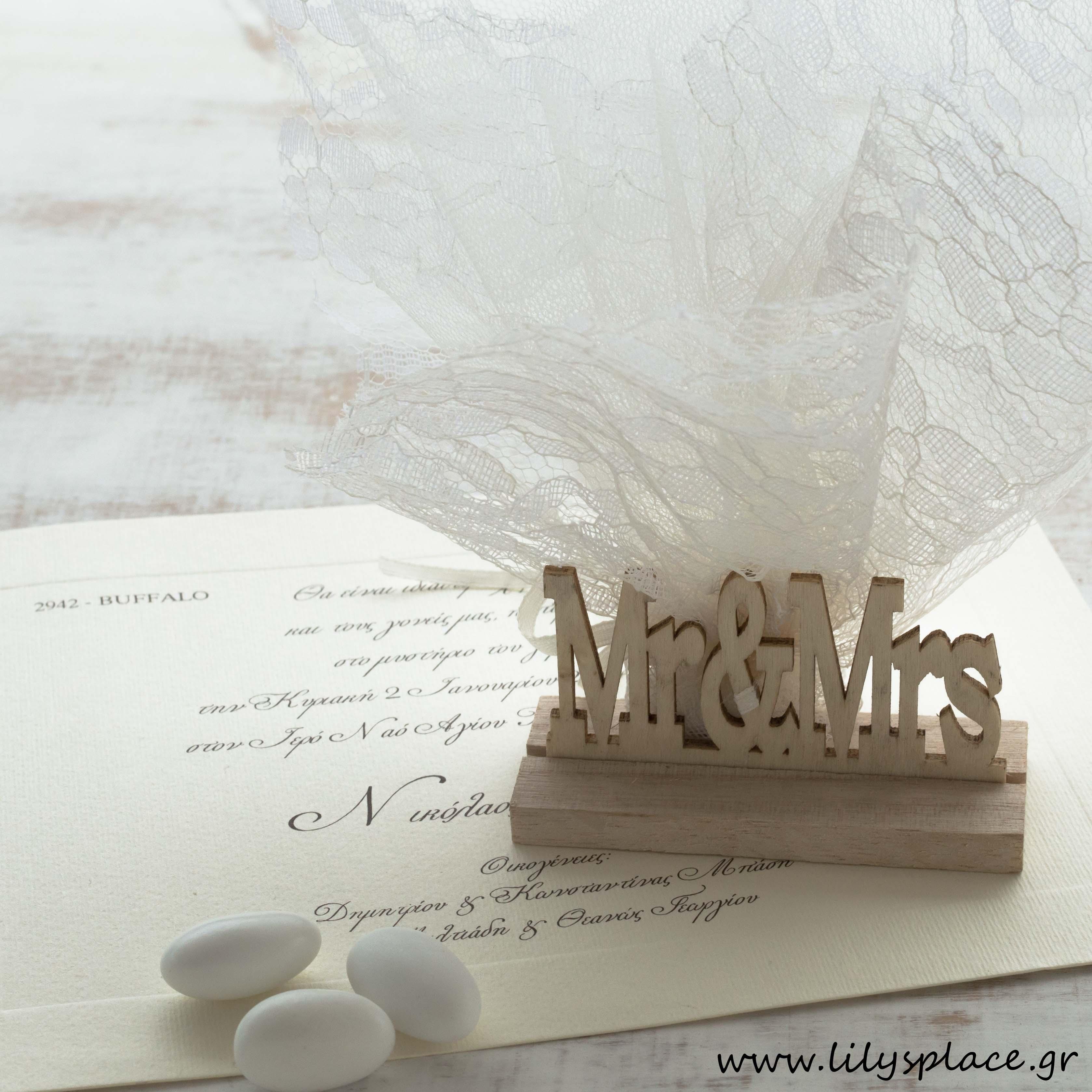 Μπομπονιέρα γάμου ξύλινη MR & MRS