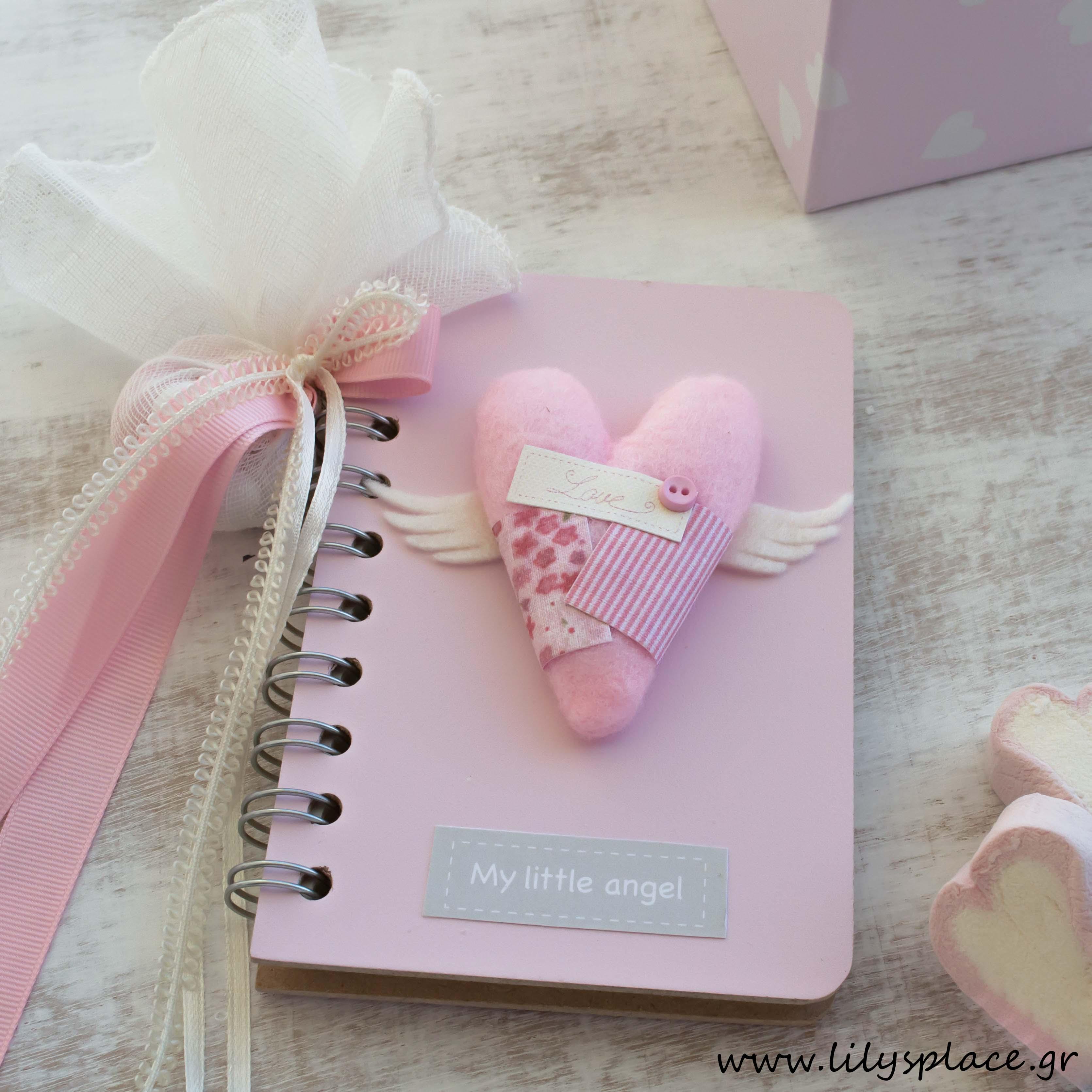 Μπομπονιέρα βάπτισης σημειωματάριο ροζ