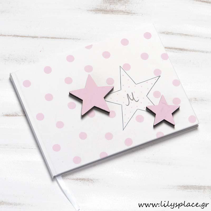 Βιβλίο ευχών βάπτισης αστέρι ροζ