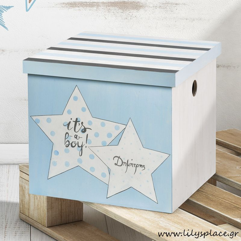 Κουτί βάπτισης με θέμα αστέρι σιέλ