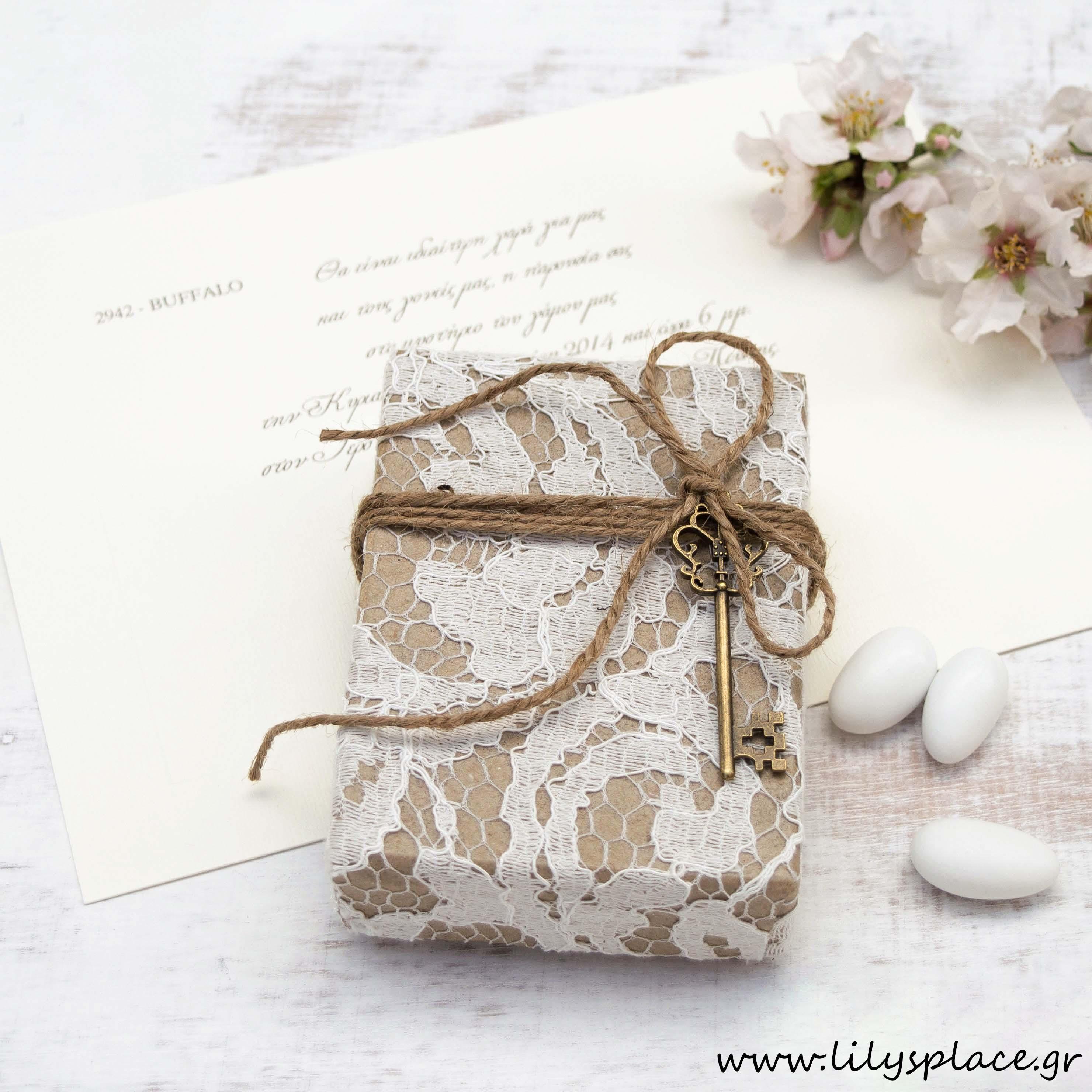 Μπομπονιέρα γάμου κουτί vintage
