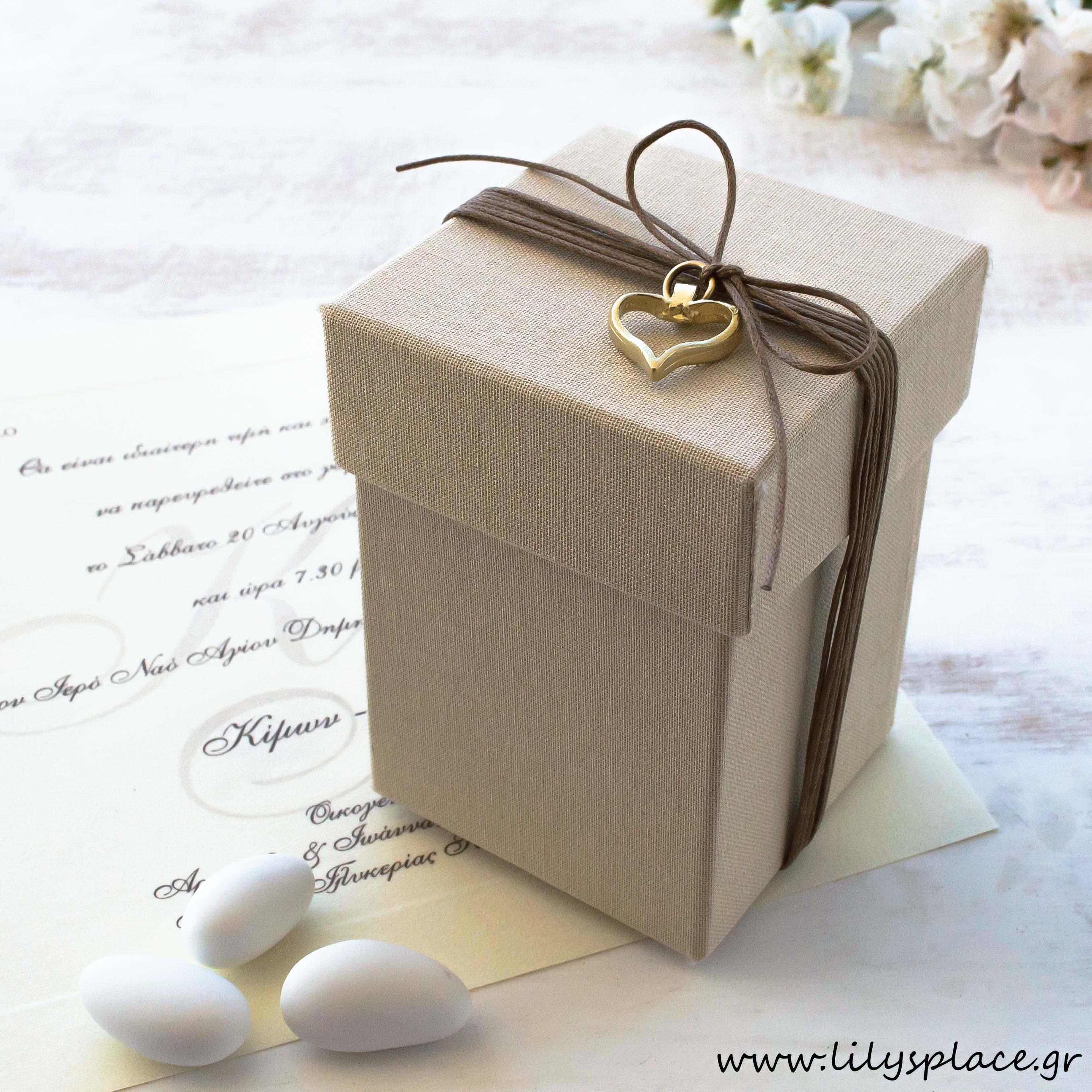 Μπομπονιέρα γάμου κουτί υφασμάτινο