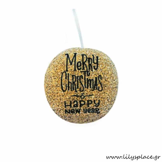 Χριστουγεννιάτικο μαξιλαράκι με ευχές