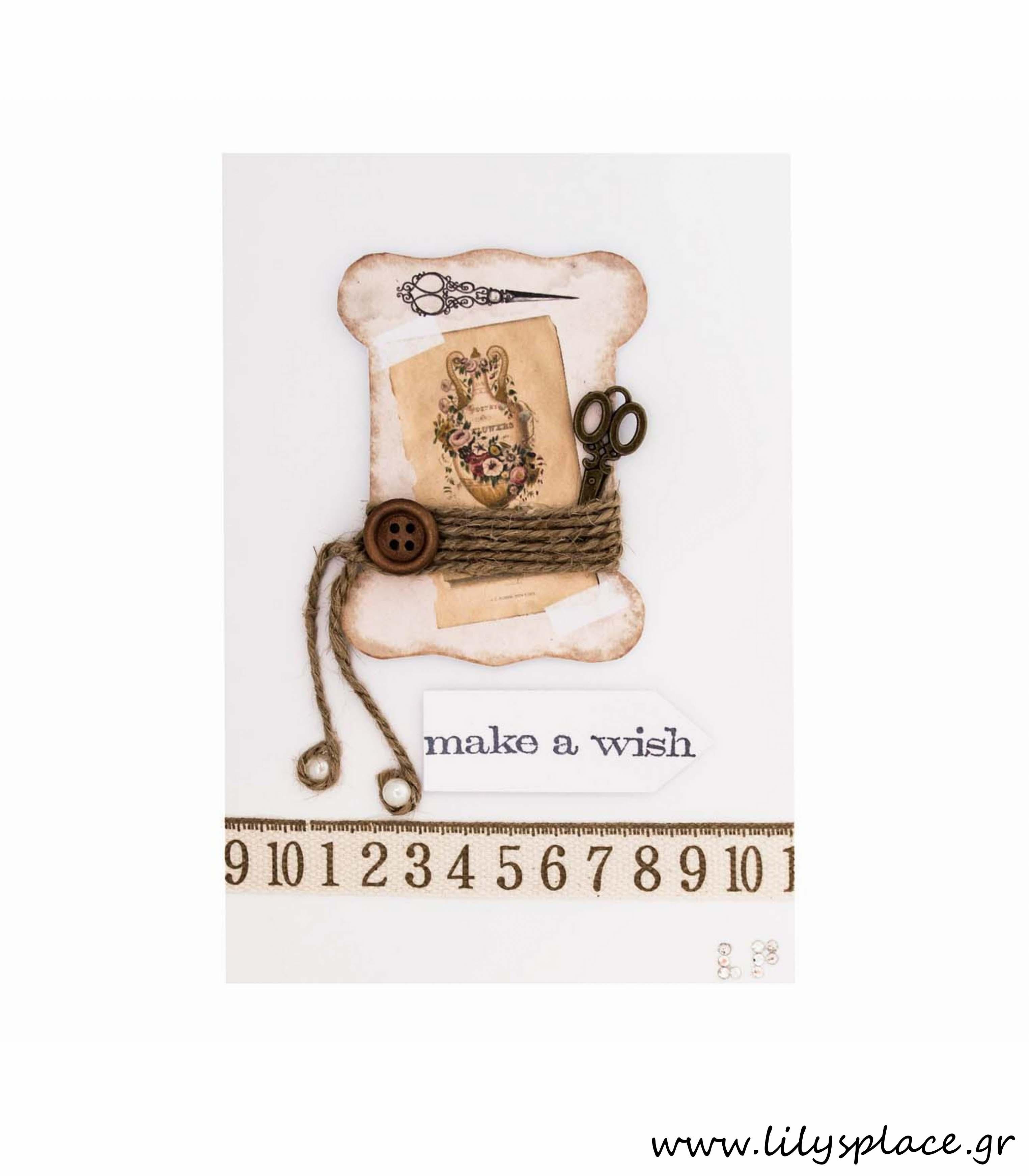 Κάρτα ευχών με ραπτικά