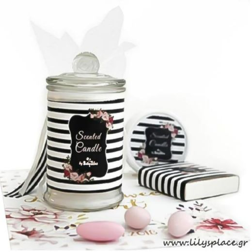 Μπομπονιέρα κερί λευκό με μαύρο σε βαζάκι
