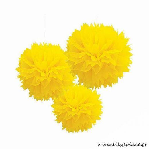 Fluffy διακοσμητικό κίτρινο