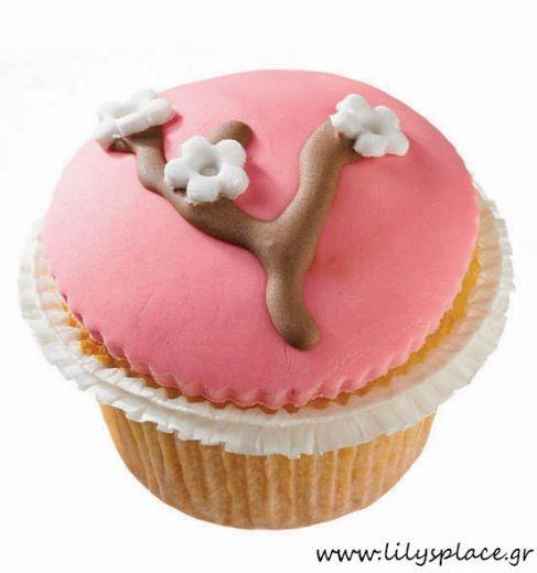 Cupcake ροζ με αμυγδαλιά