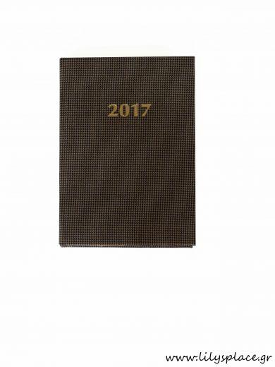 Aτζέντα 2017
