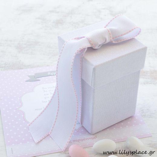 Μπομπονιέρα βάπτισης κουτί λινό υφασμάτινο