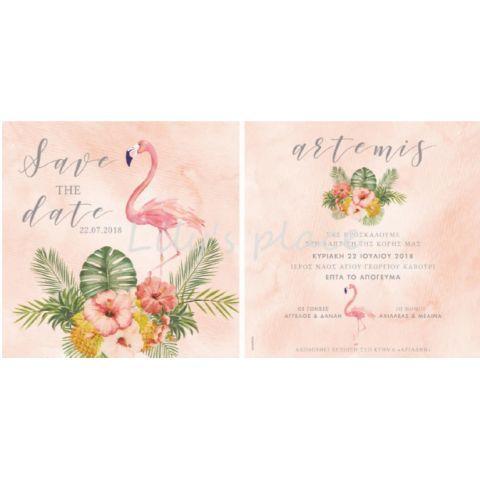 Προσκλητήριο βάπτισης με Flamingo twenty2twins