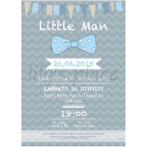 Προσκλητήριο βάπτισης με παπιγιόν little man