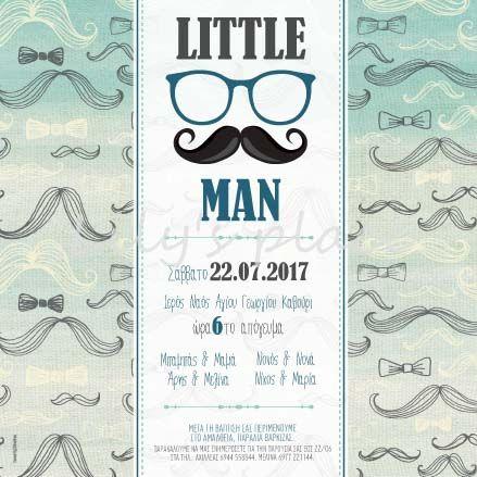 Προσκλητήριο βάπτισης little man vintage