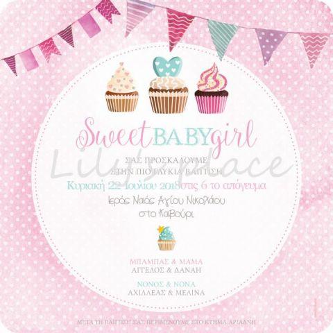 Προσκλητήριο βάπτισης cupcakes