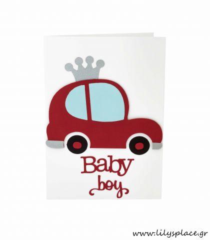 Κάρτα ευχών με αυτοκινητάκι